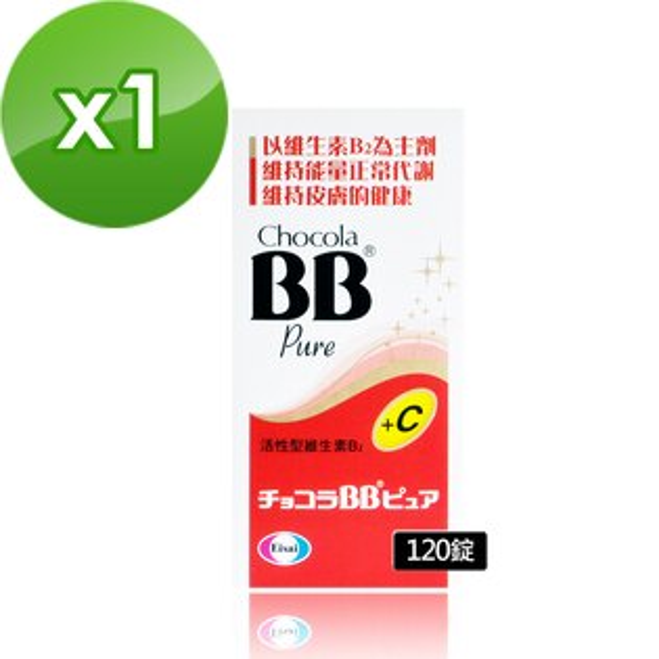 [Eisai-日本衛采]俏正美Chocola BB pure維生素B群+維生素C(120錠x1瓶)