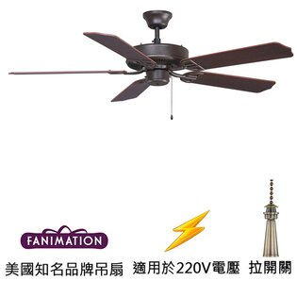 [top fan] Fanimation Aire D'ecor 52英吋吊扇(BP200OB1-220)油銅色