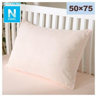 接觸涼感 枕套 50x75 N COOL 16 RO