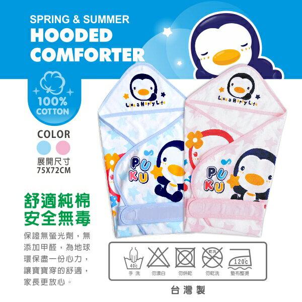 『121婦嬰用品館』PUKU春夏單層包巾 - 藍 2