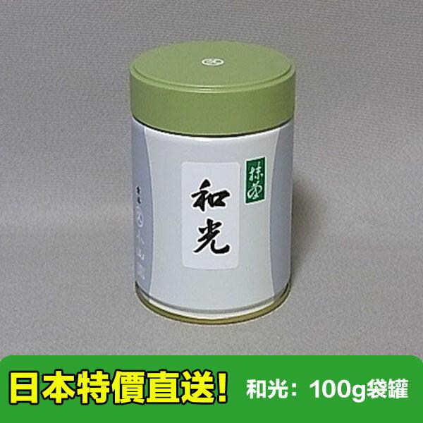 【海洋傳奇】日本丸久小山園抹茶粉和光 100g罐裝 宇治抹茶粉 飲用抹茶粉 薄茶 無糖純抹茶粉【直送免運】 - 限時優惠好康折扣