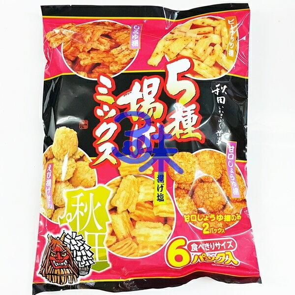 (日本) 秋田逸品5種類米果 1包 188 公克 特價 140元 【 4970311022373 】