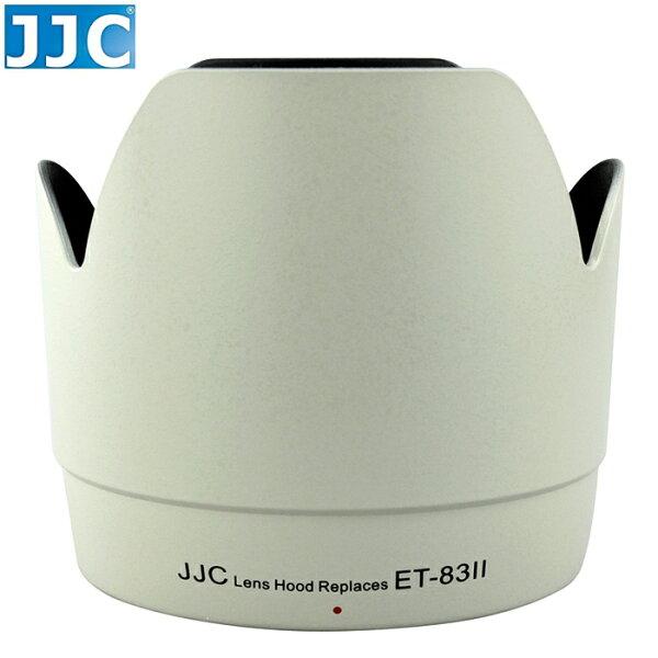 又敗家@JJC白色CANON遮光罩ET-83II遮光罩(可反裝同CANON原廠遮光罩ET83II遮光罩)適EF佳能70-200mm f/2.8L USM f2.8L小白兔1:2.8 f2.8 f/2.8 L lens hood太陽罩遮陽罩遮罩