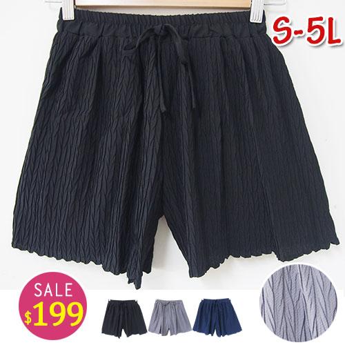 BOBO小中大尺碼【1816】寬版鬆緊褲頭短褲-共3色-S-5L