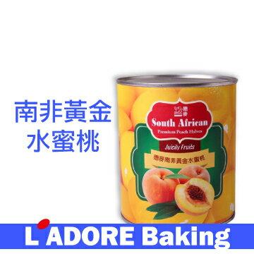 【樂多烘焙】南非黃金水蜜桃/825g