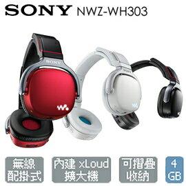 SONY NWZ-WH303 耳機+MP3+喇叭 3合1 內建4G 無線/有線 公司貨 分期0利率 免運