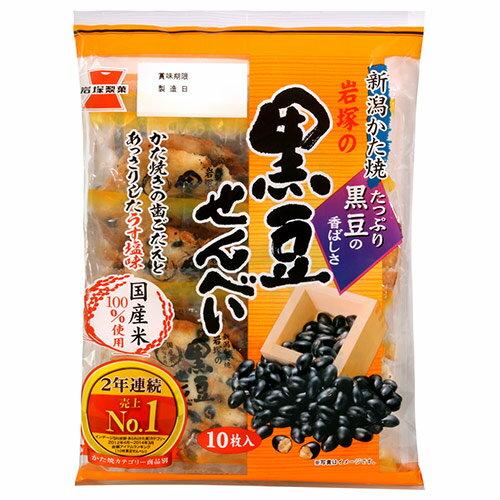 岩塚黑豆米果(168g)