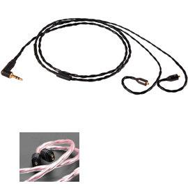 志達電子 巴比倫-IM ZEPHONE澤豐 日本鐵三角 ATH-IM系列 耳機用更換導線 IM50 IM70 IM01 IM02 IM03 IM04 升級線 耳機 發燒
