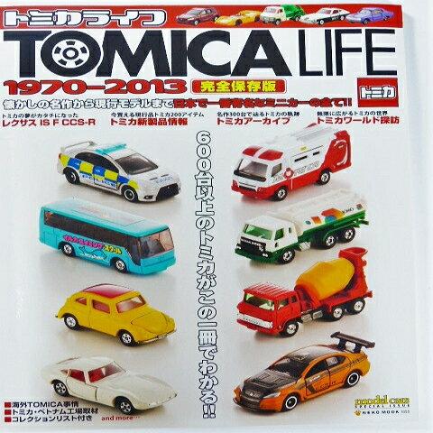 【秋葉園 AKIBA】TOMICA  LIFE  TOMICA汽車模型完全介紹   1970-2013照片及說明 日文書 0