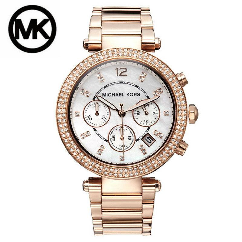 【限時8折 全店滿5000再9折】MichaelKors MK 玫瑰金鑲鑽 三環計時手錶腕錶 MK5491 美國Outlet 正品代購 1