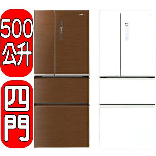 《結帳打95折》Panasonic國際牌【NR-D508NHG-T/NR-D508NHG-W】四門冰箱
