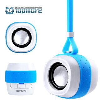 達墨 TOPMORE Sound Spawn 可攜式藍牙無線喇叭