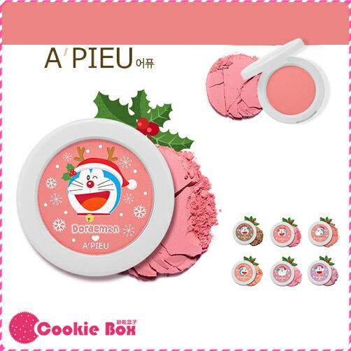 ^~餅乾盒子^~ 韓國 APIEU 哆啦A夢 聖誕系列 柔和 腮紅 聯名款 韓系 彩妝 遮