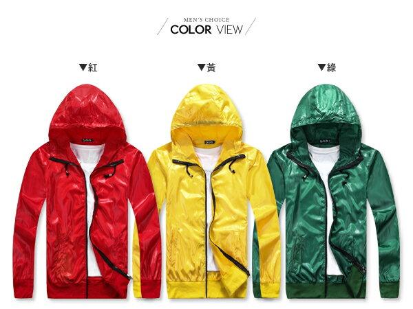 ☆BOY-2☆【OE80022】韓版亮面多色風衣外套 1