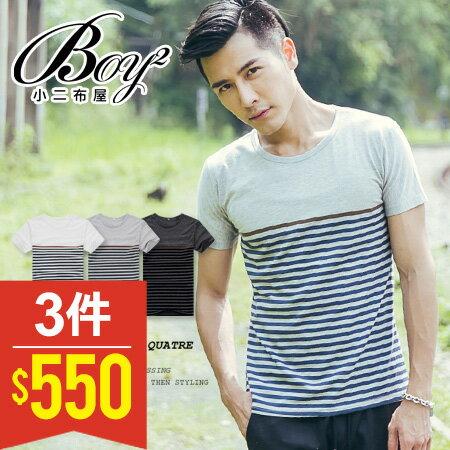 ☆BOY-2☆【PPK82002】短袖T恤 韓版時尚休閒拼接條紋圓領短T 0
