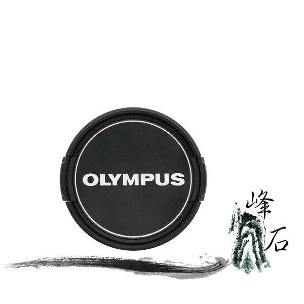 平輸公司貨 樂天限時優惠!Olympus LC-37B 鏡頭蓋 37mm M.ZD 14-42mm II 17mm F2.8 EPL2 EP3 EPL3 EPM1 EPL5 EPL6