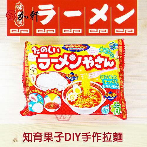 《加軒》日本KRACIE知育果子DIY手作拉麵