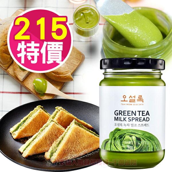 韓國 O'SULLOC抹茶牛奶醬 [KO8801042790681] 千御國際