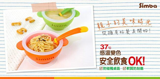 『121婦嬰用品館』辛巴 曲奇感溫兒童叉匙組 - 綠 2