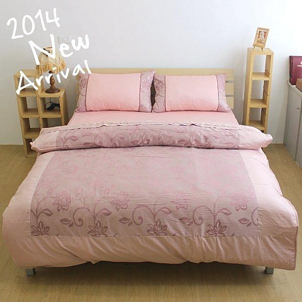 四件式雙人床包兩用被組~MIT 製精梳棉緹花系列~100^%棉 純棉 細緻典雅 透氣舒適