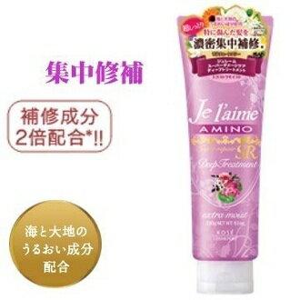 【KOSE】Je l'aime 極致修護髮膜230ml (保濕潤澤) / 天然滋潤海藻精華 護髮霜