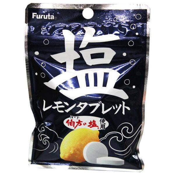 古田鹽檸檬糖