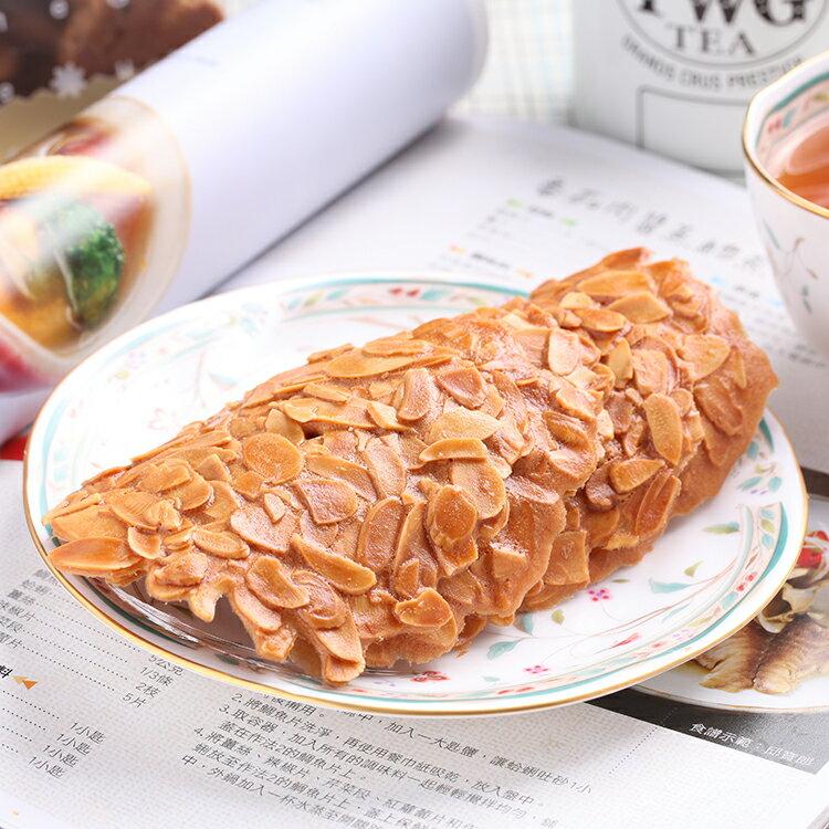 杏仁瓦片手工餅乾(6片)★香脆酥口【布里王子】 1