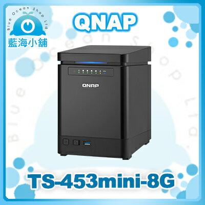 QNAP 威聯通TS-453mini-8G 4Bay NAS 網路儲存伺服器