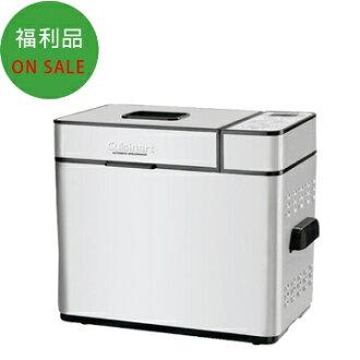 九成新 【福利品】Cuisinart  微電腦全自動製麵包機 CBK-100
