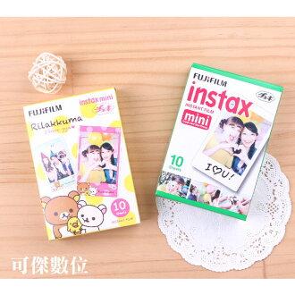 可傑 富士 mini 拍立得 空白底片+泡泡 拉拉熊 底片套餐 FUJIFILM INSTAX 適用mini系列