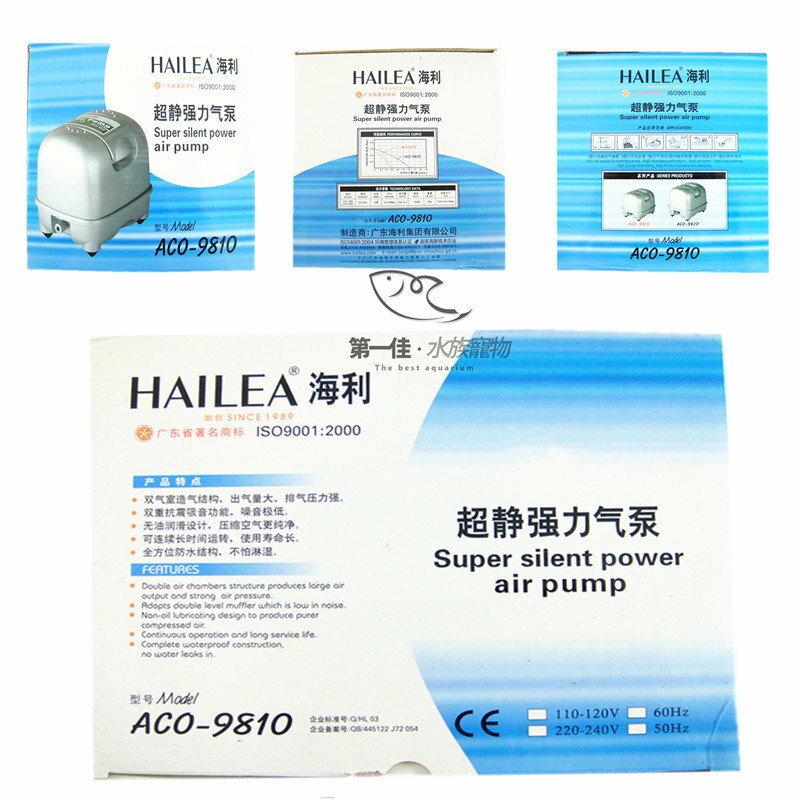 ^~第一佳水族寵物^~海利HAILEA 強力鼓風機 ^(大型打氣幫浦 打氣機 空氣馬達^)
