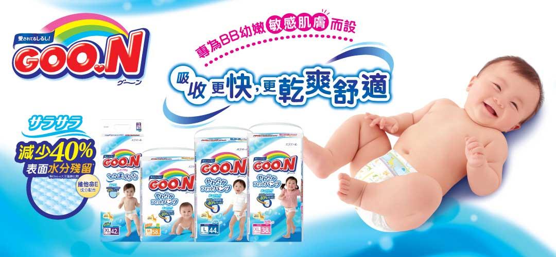 『121婦嬰用品館』大王 嬰兒褲型紙褲 XL - 男(38片*3包/箱) 1