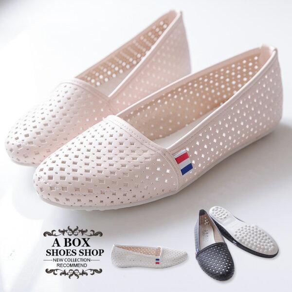 格子舖*【ANW506】MIT台灣製 嚴選豆豆鞋 簡約舒適透氣洞洞皮革 懶人鞋 娃娃鞋 圓頭包鞋 3色