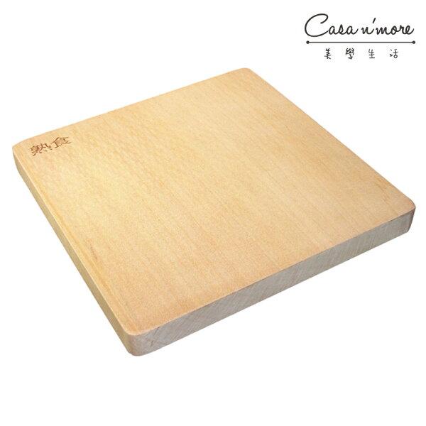 Vitacraft 柚木原木砧板-小 切菜板  廚房用具