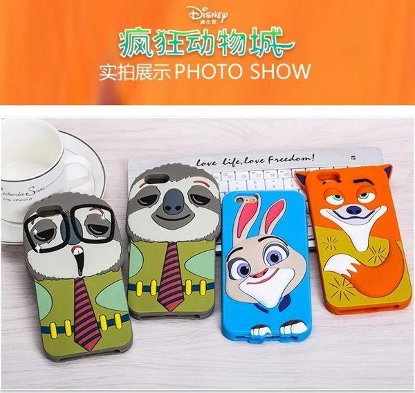 動物方程式蘋果 iphone6 6plus矽膠手機殼
