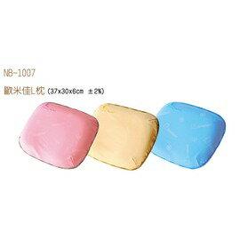 Mam Bab夢貝比 - 好夢熊歐米佳L枕 -單布套 (粉、黃、藍) 0