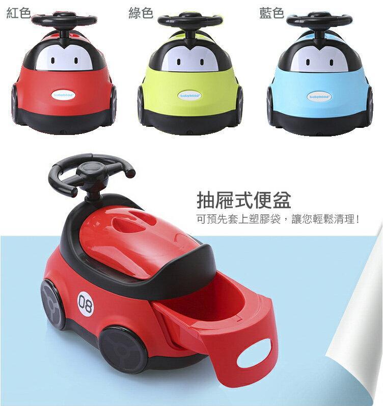 『121婦嬰用品館』傳佳知寶babyhood 小汽車座便器-藍色 1