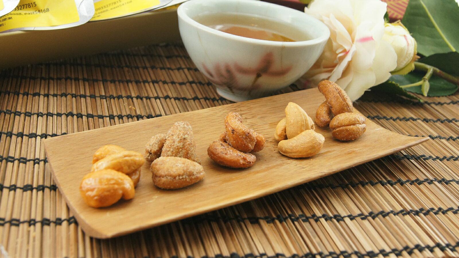 《東來腰果》【袋裝300g-蜜汁】~香酥清脆超甘甜 1
