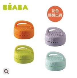 【淘氣寶寶】法國 BEABA Set of 2 seasoning balls for Babycook 調味球2入組【保證公司貨●非仿品】