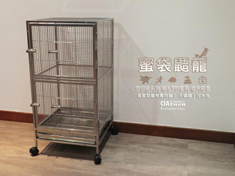 蜜袋鼯籠2層♞空間特工♞全新組合式  不銹鋼不鏽鋼 白鐵 寵物籠 尿盤 密底腳踏網 0