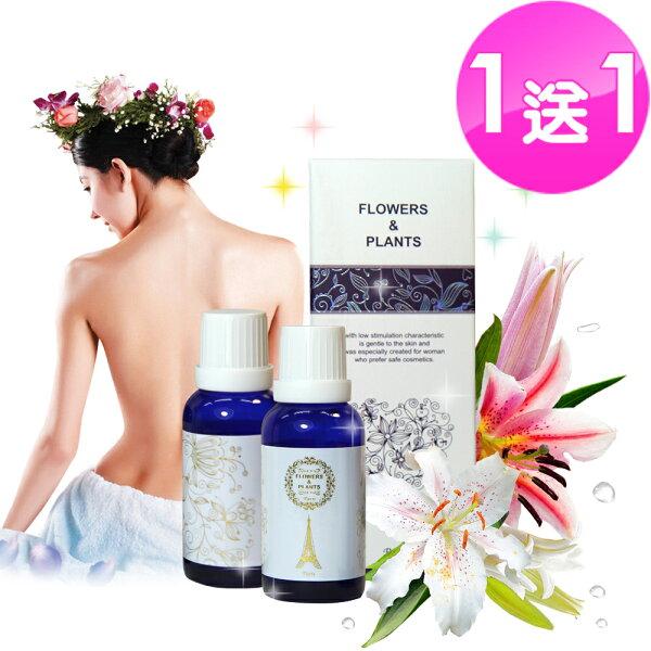 (買一送一)澳洲香水百合 按摩護膚精油 10ML ★ 按摩SPA、泡澡