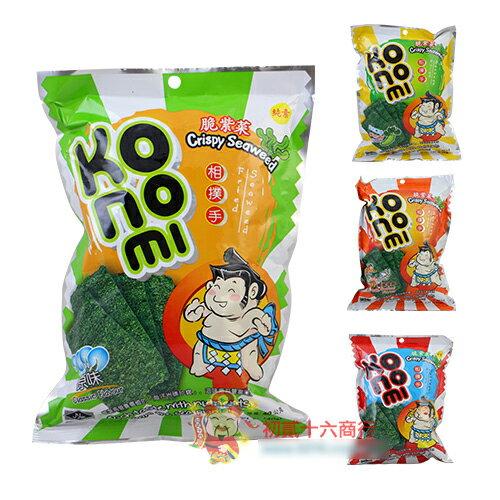 【0216零食會社】KoNoMi相撲手脆紫菜海苔(四種口味)-40g