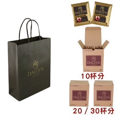 【DALLYN 】印尼經典國寶曼特寧濾掛咖啡10(1盒) /20(2盒)/ 30(3盒)入袋 Sumatra Mandehling     DALLYN世界嚴選莊園 2