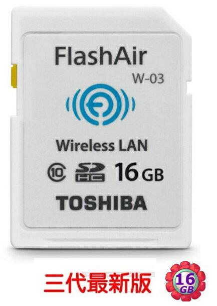 TOSHIBA  16GB 16G SDHC~FlashAir W03~東芝 WIFI S