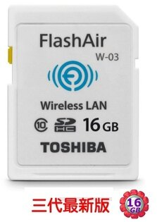 TOSHIBA 新版 16GB 16G SDHC【FlashAir W03】東芝 WIFI SD Wireless 無線傳輸 wi-fi 相機記憶卡 記憶卡