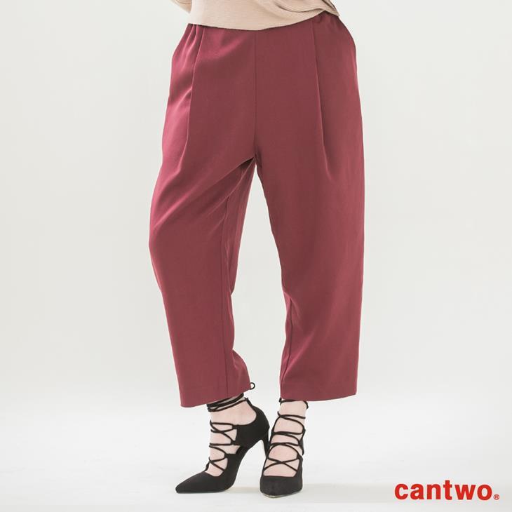 cantwo寬版九分老爺褲(共二色) 1
