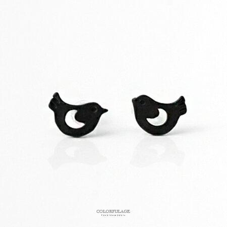 耳針耳環 幸福鳥語 黑色鏤空和平鴿造型耳針耳環 韓風感小巧耳飾 柒彩年代【ND291】一對價格 - 限時優惠好康折扣
