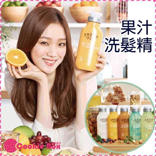 韓國 Fresh pop 果汁 洗髮精 500ml 李聖經 *餅乾盒子*