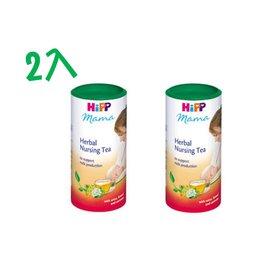 *babygo*喜寶 HiPP 天然媽媽哺乳飲品【2入】