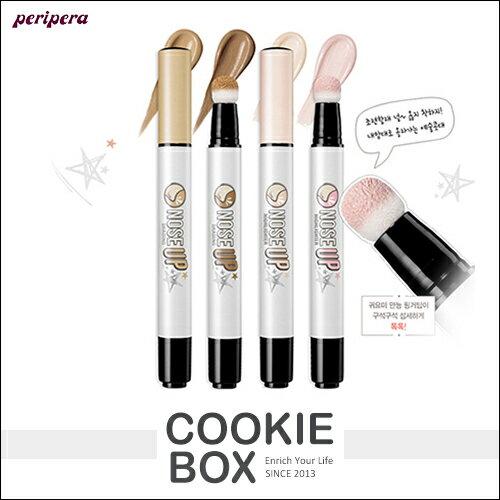 韓國 Peripera 按壓式 立體 修容棒 3g 打亮 修容 潤色 鼻影 小臉 Apink 黃靜茵 *餅乾盒子*